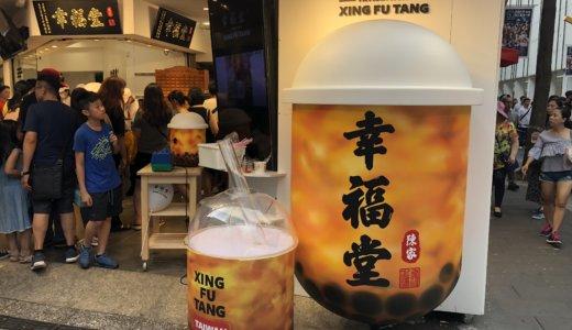 【2020年版】台湾のタピオカミルクティーおすすめ3選【全部飲んだ】