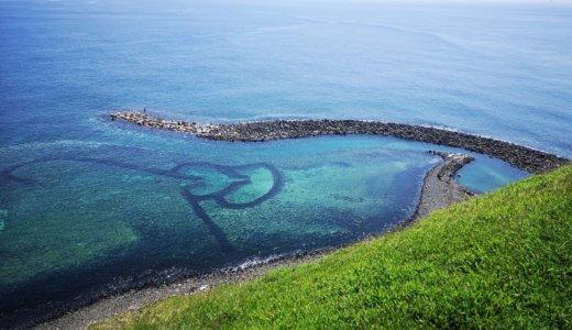 【絶景】台湾・澎湖(ポンフー)の離れ小島・七美にあるダブルハートを見に行った
