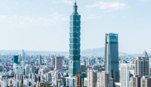【格安滞在しよう】台北の安くておすすめドミトリー【全て泊まった】