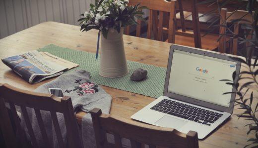 プログラミングスクール卒業後に、Web制作会社に転職する方法3つ紹介