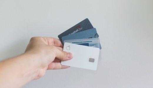 ライブ配信アプリの課金におすすめなクレジットカード3選