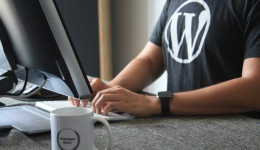【WordPress5.4以降】ファビコンがWordPressロゴにならないようにする方法
